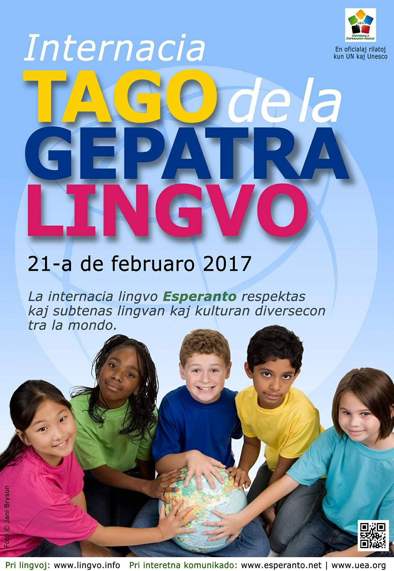 tago-de-la-gepatra-lingvo-2017-EO-den-na-maychiniya-ezik-na-esperanto-web