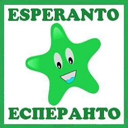 esperanto-espereto-verda-stelo-250x250