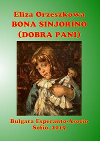 bona-sinjorino-kovrilpagho-1-200x